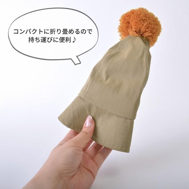 【アウトレット セール】 帽子 ベビー UV 出産祝い 紫外線対策 日本製 | カジュアル パッチ ワーク チューリップ ハット by-mph