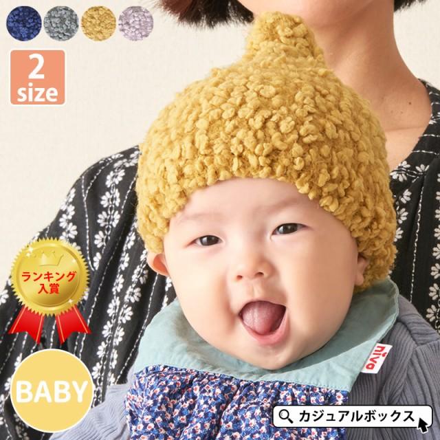 どんぐり帽子 赤ちゃん ベビー帽子 かわいい 秋冬...