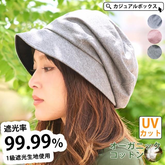 帽子 レディース 医療用帽子 夏 夏用 UVカット 日...