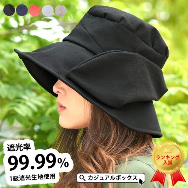 帽子 レディース つば広帽子 つば広 UVカット 日...