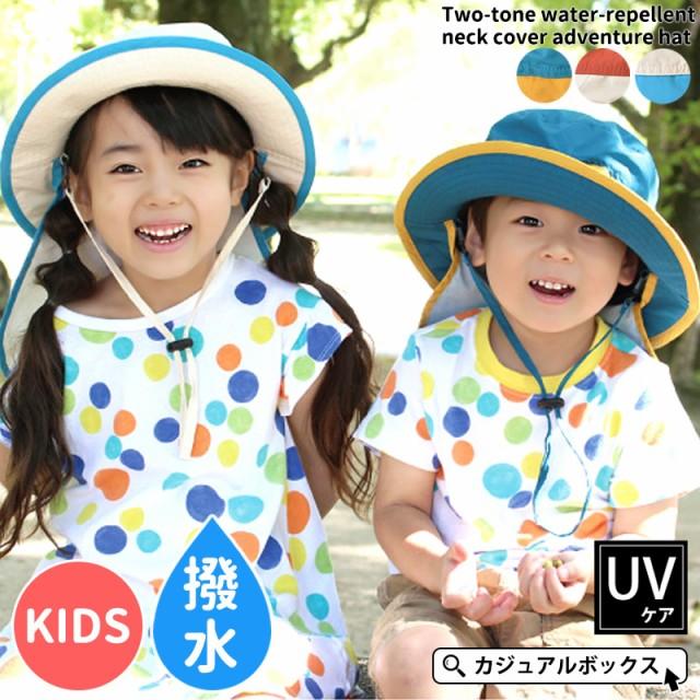 4歳〜6歳 54cm 男の子 女の子 春 夏 春夏 夏用 全3色 帽子 子供 子ども 日除け帽子 日よけ帽子 日焼け防止 つば広帽子 あご紐付き 紫外線