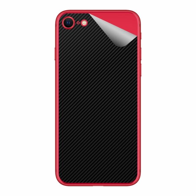 スキンシール iPhone SE (第2世代・2020年発売モ...