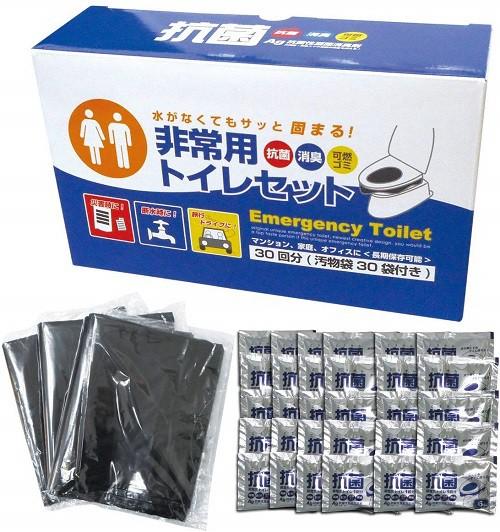 銀配合Ag抗菌凝固剤 【お徳用セット】 サッと固ま...