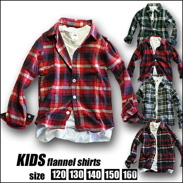 子供服 男の子 シャツ チェックネルシャツ 120 13...
