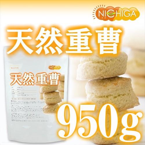 天然重曹 950g 【メール便選択で送料無料】 ...