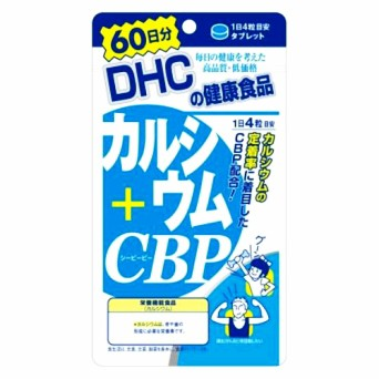 DHCの健康食品カルシウム+CBP 60日分(240粒)【...