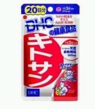 DHCの健康食品キトサン 20日分(60粒)