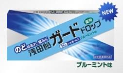 浅田飴 ガードドロップブルーミント味 24粒【fs...