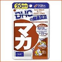【DHC】 マカ 【20日分 60粒】fs04gm