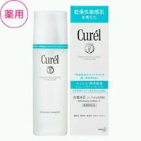 花王 Curelキュレル 化粧水 II ノーマル(医薬...