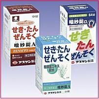 【第(2)類医薬品】【アスゲン】 喘妙錠A 96錠