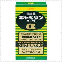 【第2類医薬品】 キャベジンα 300錠 コーワ