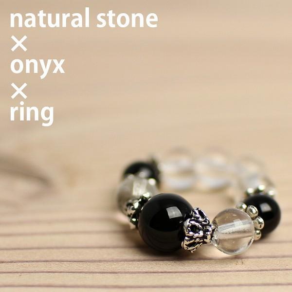 天然石 オニキス 水晶 リング パワーストーン SS0...