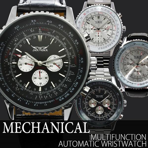 自動巻き腕時計 ATW018 回転ベゼル ビッグケース ...