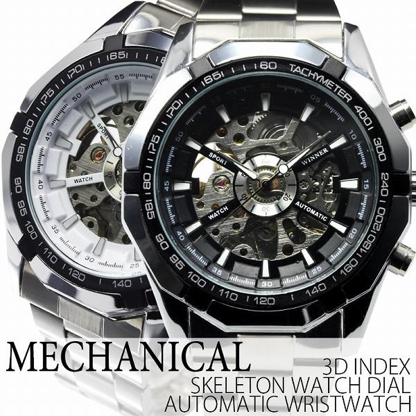 自動巻き腕時計 ATW025 重厚なビッグケース スケ...