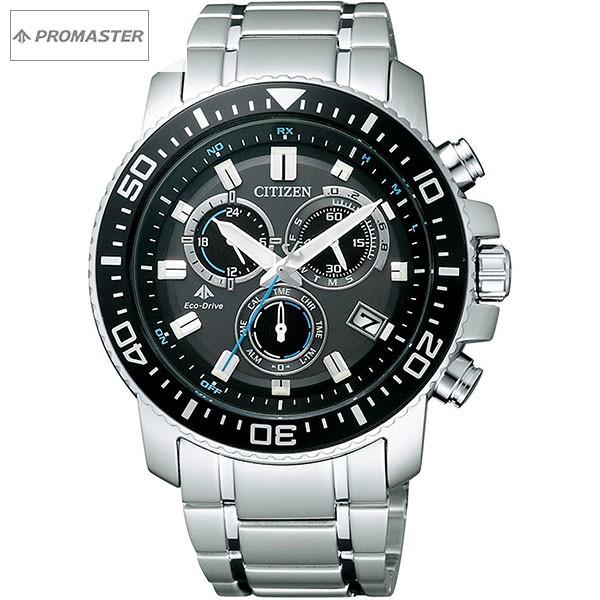 取寄品 正規品CITIZEN PROMASTER腕時計 PMP56-30...