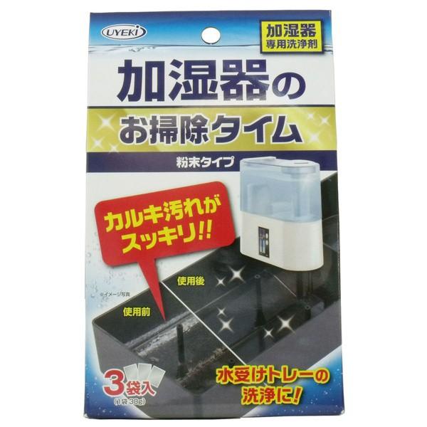 加湿器の洗浄剤 加湿器のお掃除タイム 粉末タイプ...