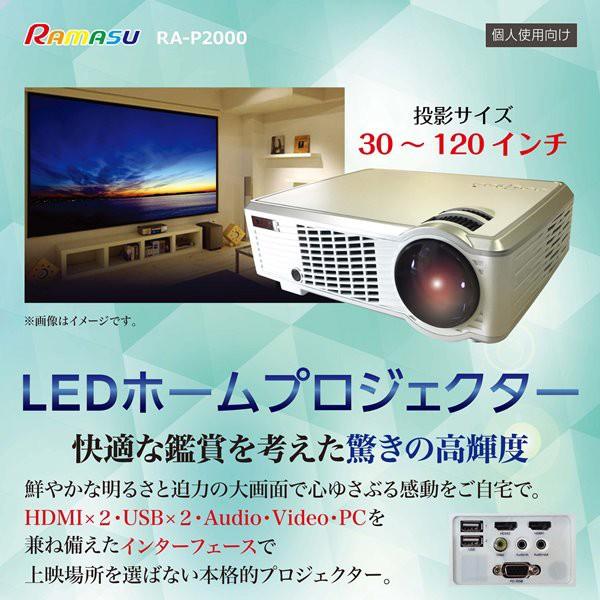 プロジェクター LEDホームプロジェクター 本体 家...