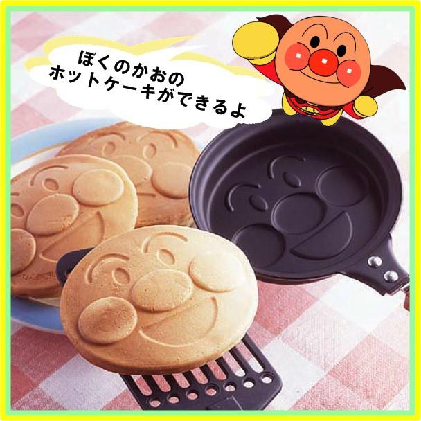 ホットケーキ用フライパン アンパンマン型 子供 ...