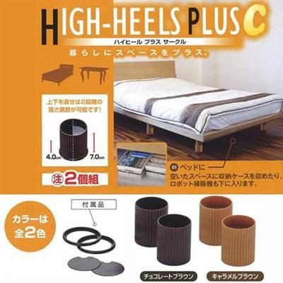 ベッド ベット 高さ調整 2段階調節 継ぎ脚 足上げ...