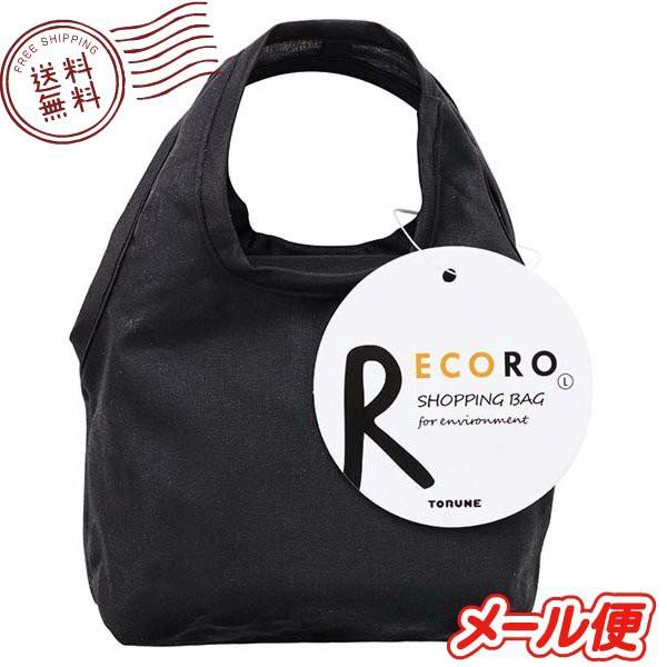 ショッピングバッグ お買い物バッグ レジ袋 エコ...