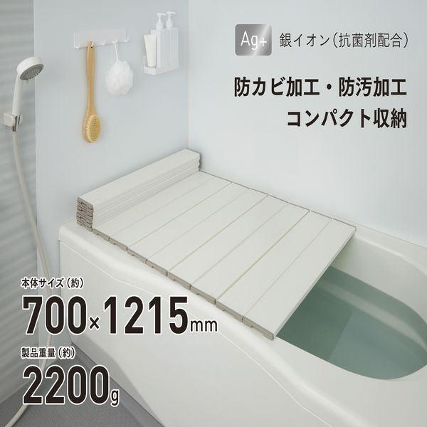 お風呂の蓋 風呂ふた ふろふた 風呂蓋 スリム 抗...
