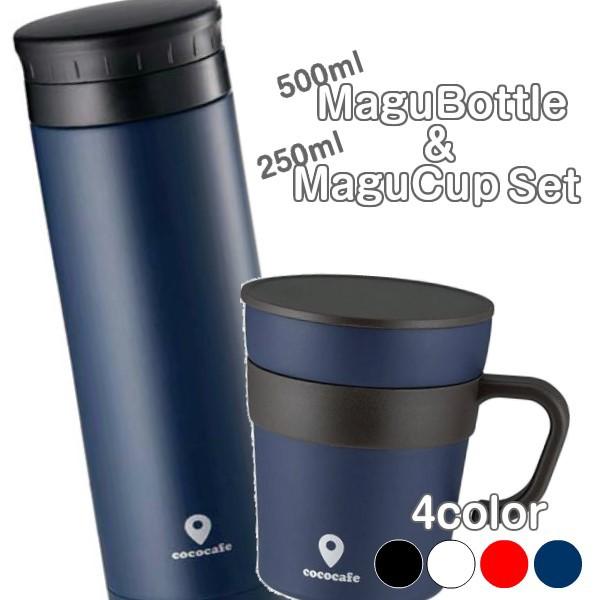 真空断熱マグカップ マグボトル 2点セット ステン...