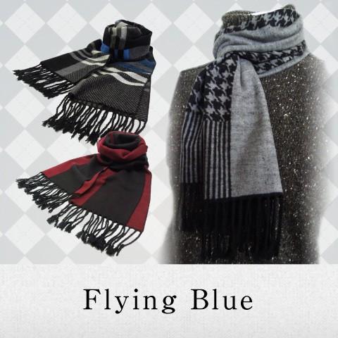 【シルクマフラー】【FLYING BLUE】SILK-1 シルク...