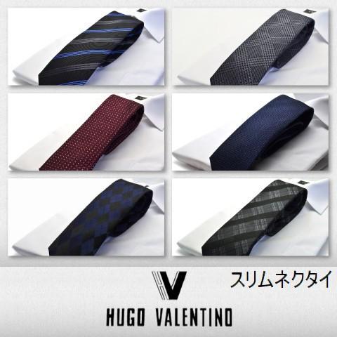 【新柄入荷】HUGO VALENTINO スリムネクタイ hfs...