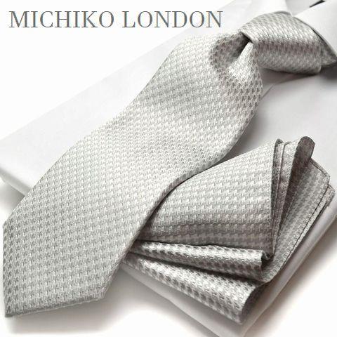 【礼装ネクタイ】【チーフ付ネクタイ】MICHIKO LO...