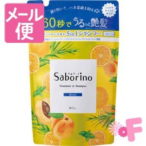 [クリックポストで送料190円]サボリーノ 髪と...