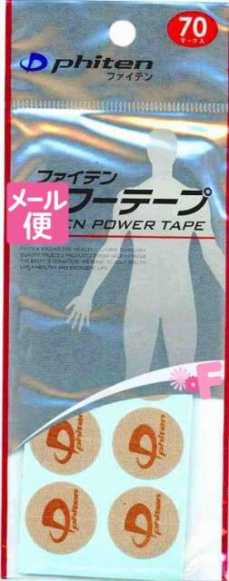 [ネコポスで送料160円]ファイテンパワーテープ...