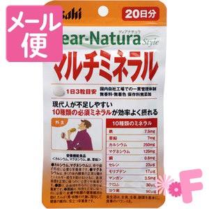 [ネコポスで送料190円]Dear-Natura/ディアナチ...