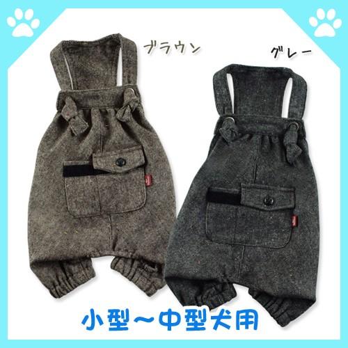 [ポイント増量&特典あり] [秋冬 新作]  犬 服 ド...