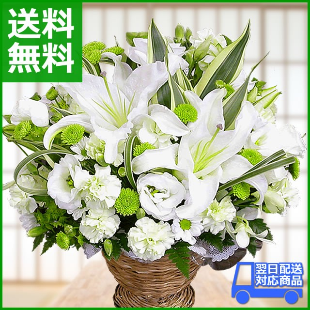 お供え花 【送料無料】カサブランカの入った白と...