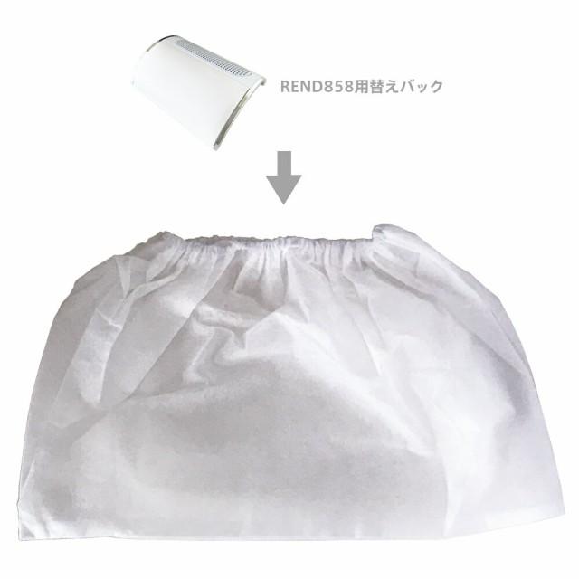 【ゆうパケット可】ネイルダスト集塵機用 替えバ...