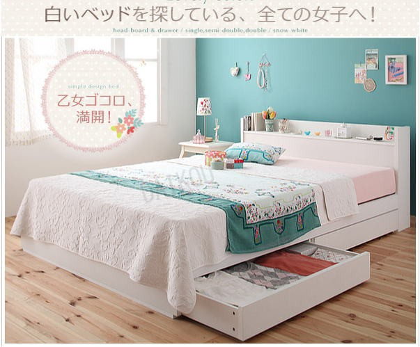 シングルベッド マットレス付き かわいい 白色 収...
