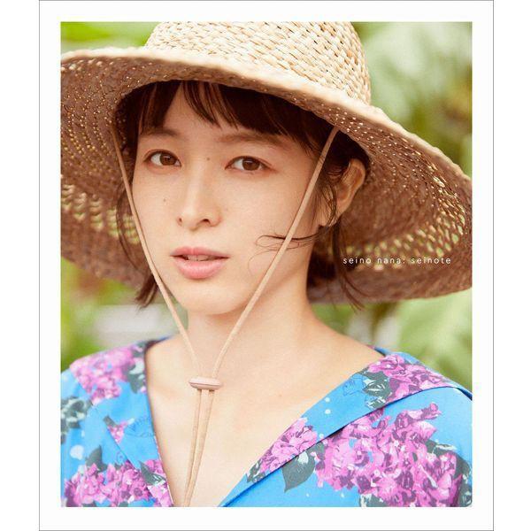清野菜名写真集 特装版 1st Photo BOOK「セイノー...