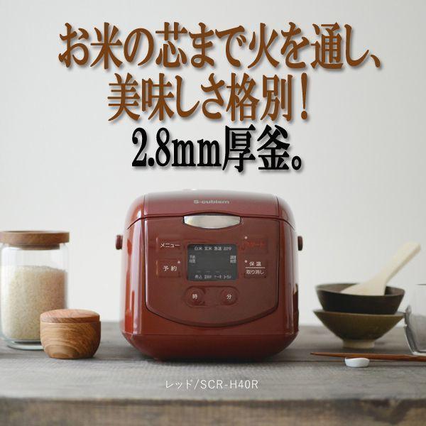 美味しさ厚釜4合炊き炊飯器SCR-H40 (ご飯 米 マイ...