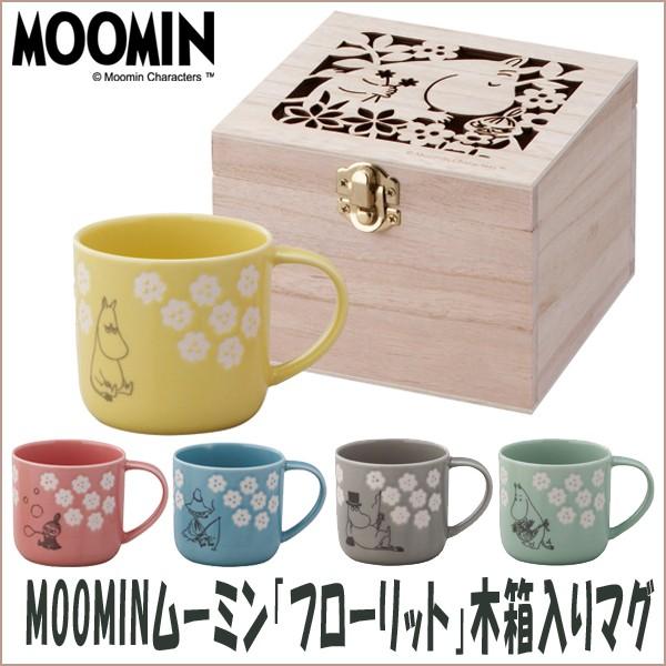 MOOMINムーミン「フローリット」木箱入りマグ (ム...