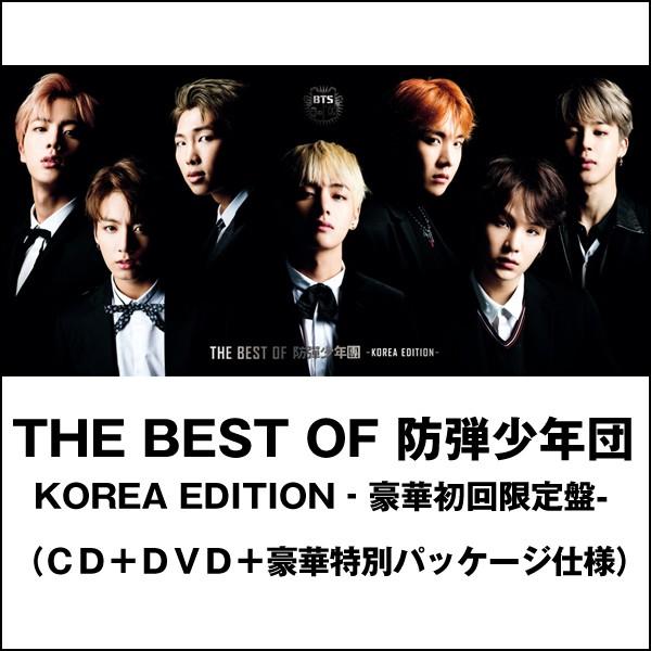 THE BEST OF 防弾少年団‐KOREA EDITON‐豪華初回...