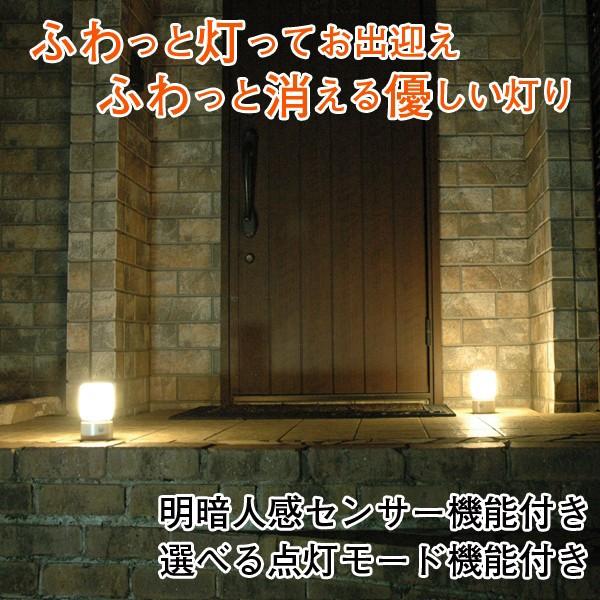 LEDふわっと灯るもてなしライト(玄関,お庭,階段,...
