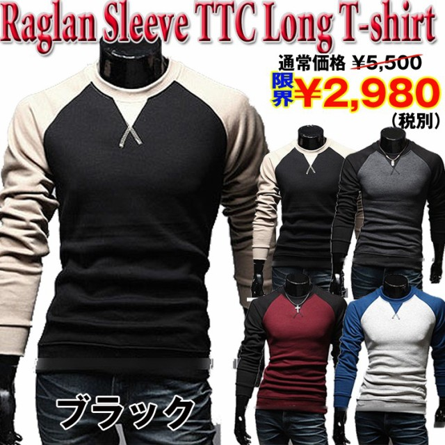 ラグランスリーブTTCロンT(メンズ,長袖,ツートン...