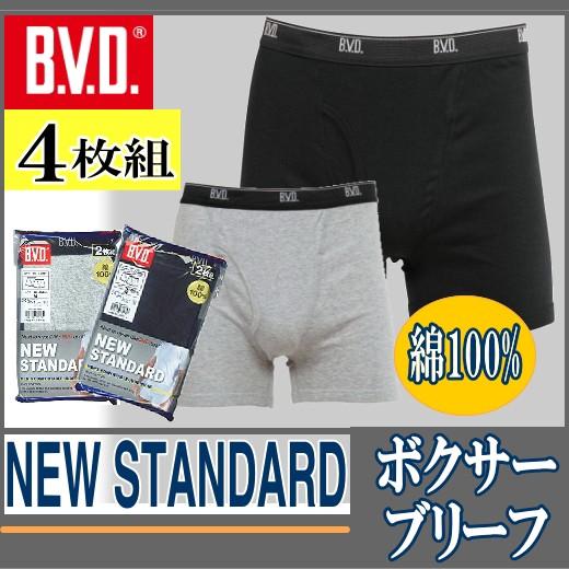 【4枚組】BVDボクサーパンツ(綿100%)【BVD】