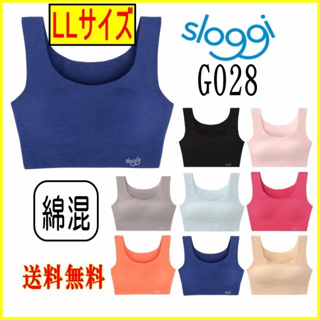 LL G028 スロギー綿混ブラ 71670004