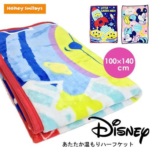 (送料無料) ディズニー 毛布 100×140cm キッズ ...