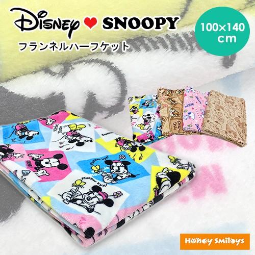 (送料無料) ディズニー スヌーピー ブランケット ...