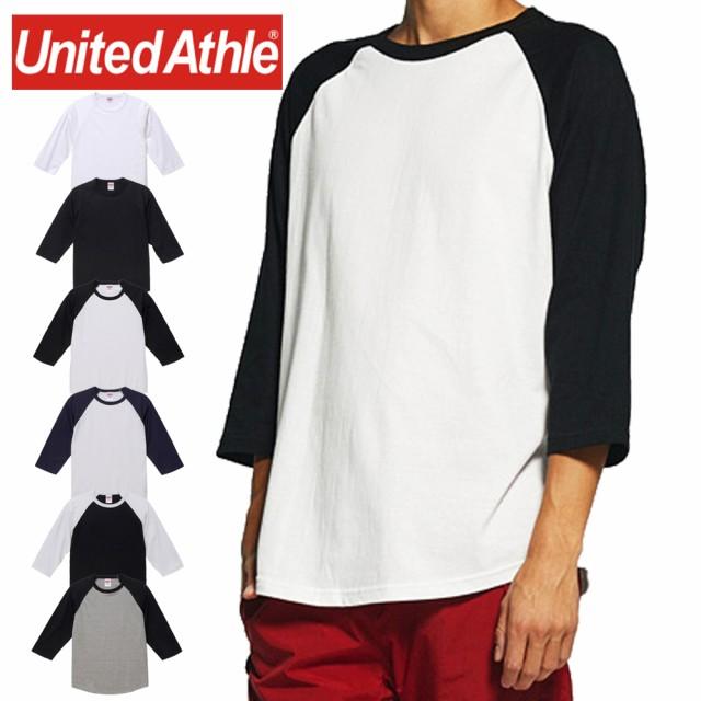 Tシャツ ロンT 長袖T 七分丈 ラグラン ロングTシ...