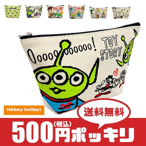 (ゆうパケ送料無料) 500円 ポッキリ スヌーピー ...