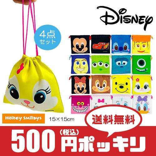 (ゆうパケ送料無料) 500円 ポッキリ 巾着 (4点セ...